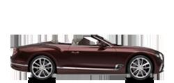 Bentley Continental GT Конвертибл 2017-2020 новый кузов комплектации и цены