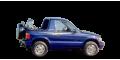 KIA Sportage Открытый внедорожник - лого
