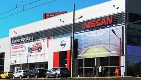 Новый автоцентр Nissan «Нижегородец»: Место, где все крутится вокруг клиента