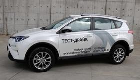 Toyota  RAV4: обзор и сравнение с конкурентами