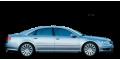 Audi A8  - лого
