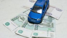 Всё о транспортном налоге в Нижегородской области – ставка, скидки, льготы