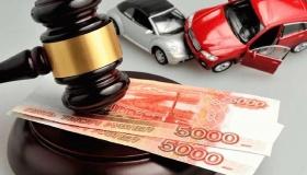 Страховая отказала в выплате после ДТП — как заставить? Суд разъяснил