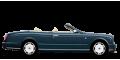 Bentley Azure  - лого