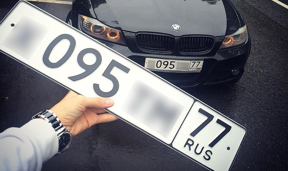 Новые номера для машин имотоциклов в Российской Федерации появятся летом
