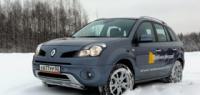 Renault Koleos: Превосходя ожидания
