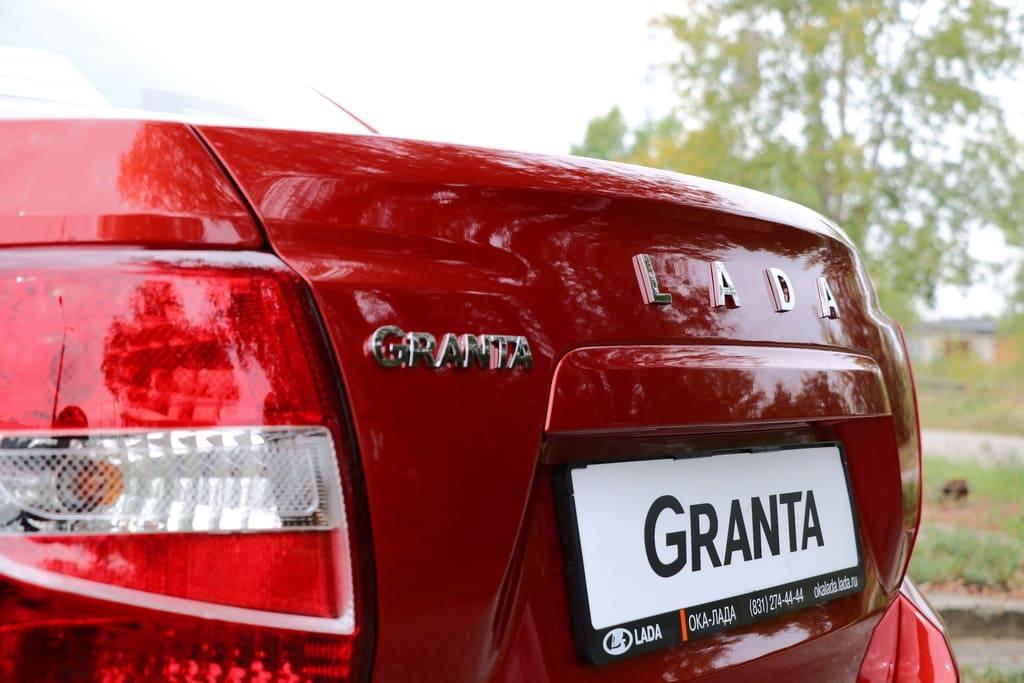 Новая Lada Granta фото