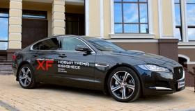 Jaguar XF: Весомый аргумент