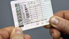 Как поменять водительские права, если срок истек во время эпидемии?