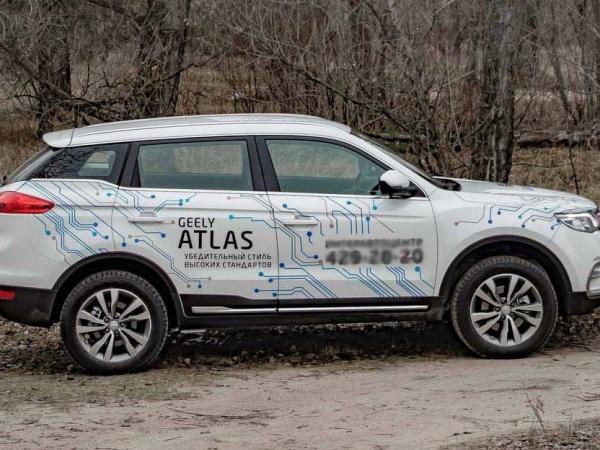 Geely Atlas фото