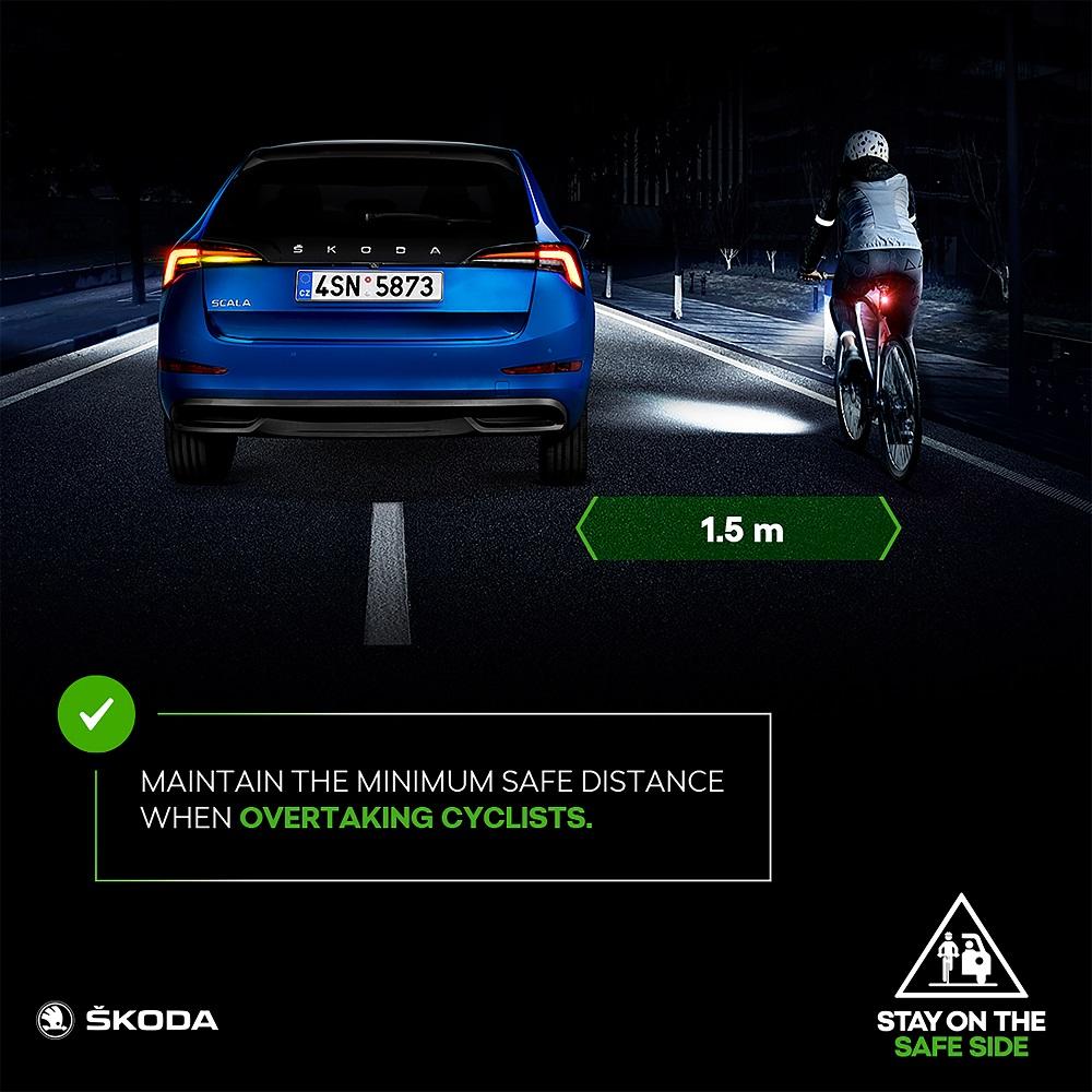 Шкода и велосипеды