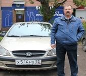 Кононенко Вячеслав Владимирович